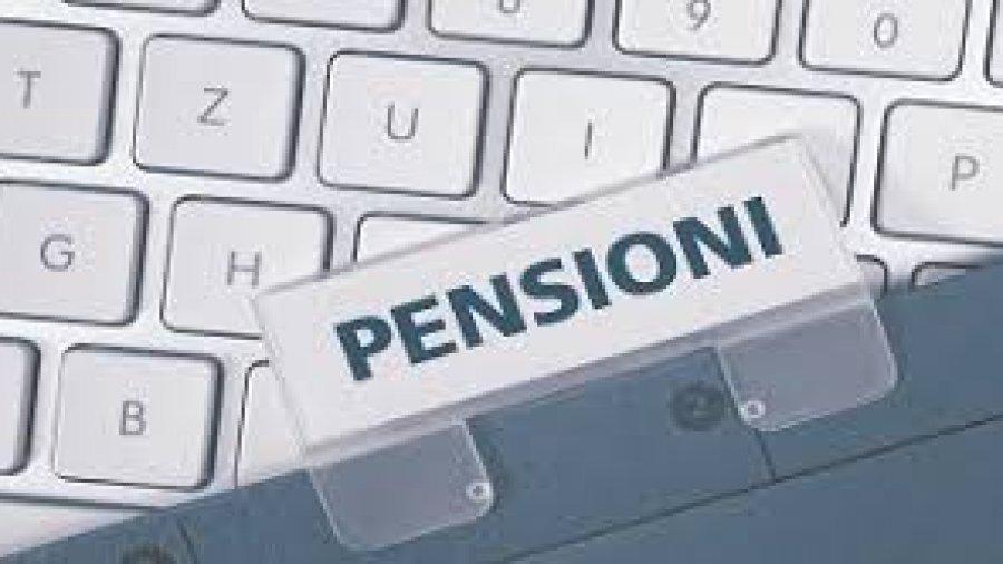 La pensione supplementare